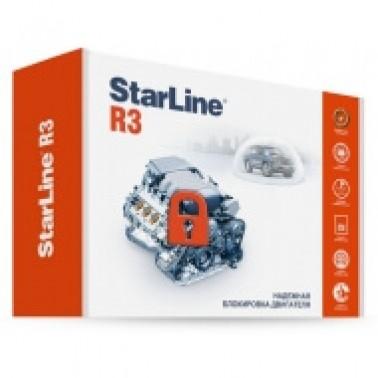 Модуль Starline R3 -идеально дополняет сигнализацию и обеспечивает стопроцентную защиту авто от взлома.
