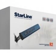 Блокировки двигателя StarLine