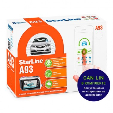 Автосигнализация StarLine Е93 2can+lin у официального дилера ugona-net.com.ua