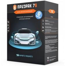 ➤ Автомобильная сигнализация Prizrak Призрак - 7S BT