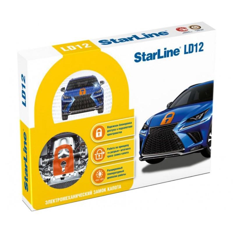 Электромеханический замок капота StarLine LD12 оригинал