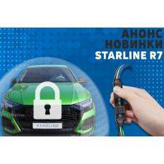 Микро реле StarLine R7 скоро в Украине – детальный и полный анонс и обзор новинки