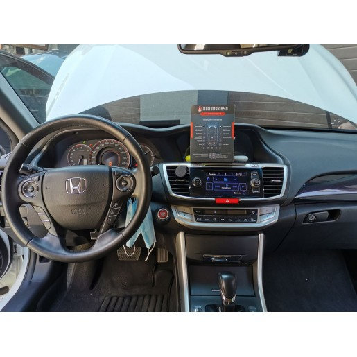 Автомобильная сигнализация Prizrak 8L Smart   BT