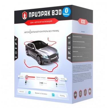 Купить автомобильную gsm сигнализацию Prizrak 830 bt в Киеве с установкой