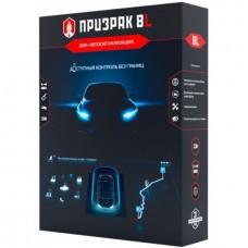 Автомобильная gsm сигнализация Призрак Prizrak - 8L Smart BT