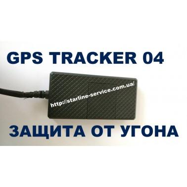 Автомобильный gps трекер GSP 04 для защиты автомобиля от угона
