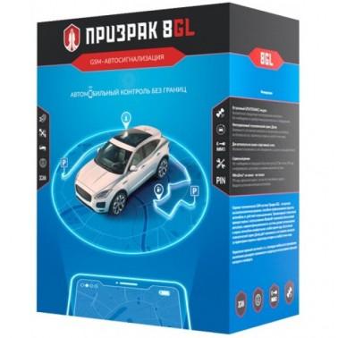Gsm сигнализация Призрак (Prizrak) 8GL/BT купить в Киеве с установкой