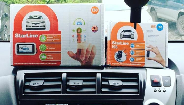 Установка автомобильного иммобилайзера в Киеве