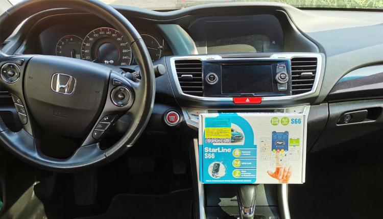 Защита Honda Accord, Сivic, CRV от угона в Киеве