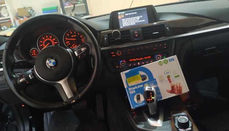 Купить автомобильную сигнализаций Starline Старлайн в Киеве