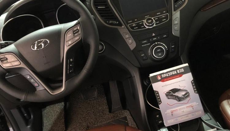 Защита от угона автомобиля Hyundai Sonata в Киеве