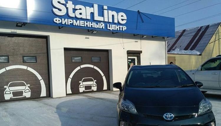 Купить сигнализацию StarLine (Старлайн) на ОЛХ