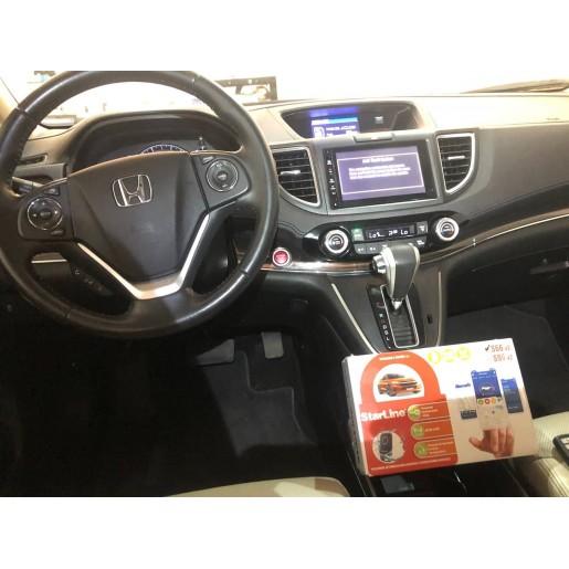 Купить автосигнализацию StarLine S96 V2 2CAN-4LIN BT GSM GPS с авто запуском двигателя в Киеве