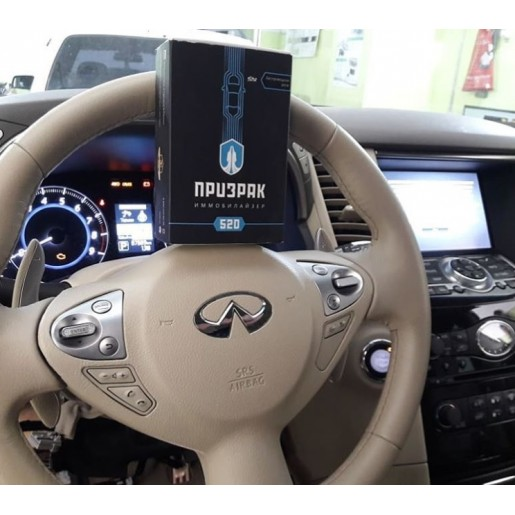 Автомобильный иммобилайзер Prizrak 520 в Киеве у официального дилера